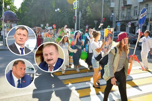 Чиновники Ростова пройдут по Пушкинской в карнавальном шествии