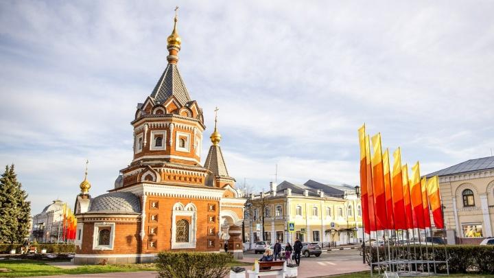Известный блогер Илья Варламов посоветовал всем москвичам ехать в Ярославль