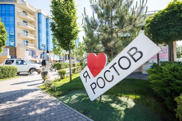 Всю неделю в Ростове будет жарко