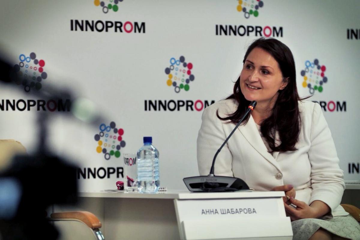 Анна Шабарова, вице-президент РМК по кадровой политике и социальной ответственности