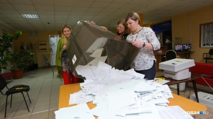 Фальсификацию выборов депутатов горсовета заподозрили в Красноярске и проверяют почерк в подписях
