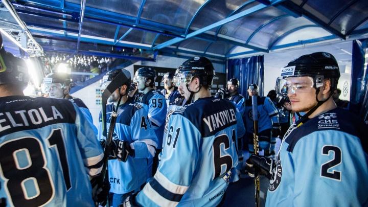 Хоккейная «Сибирь» завершила выездное турне поражением
