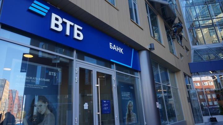 Кредитный портфель ВТБ в Поморье превысил 28 миллиардов рублей