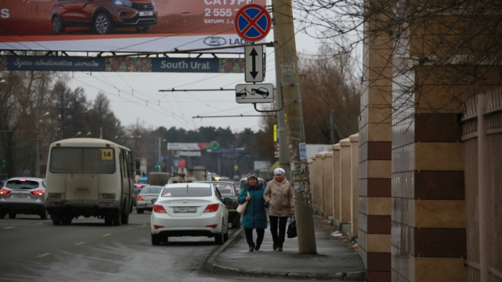 Без пропуска — за ворота: в ГИБДД объяснили эвакуацию машины челябинки с онкобольным ребёнком
