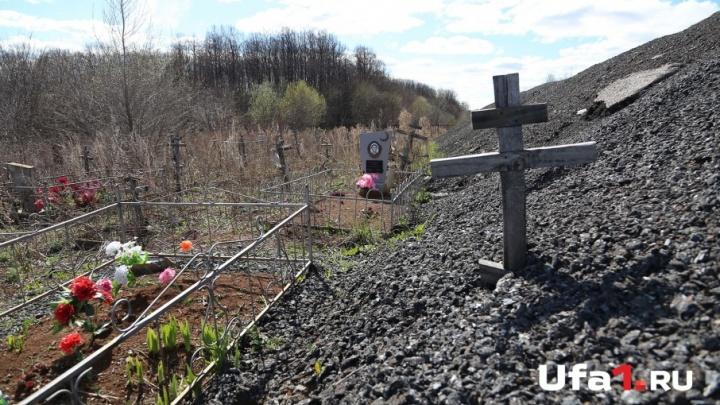 В Уфе на «Северном кладбище» асфальтом засыпали могилы