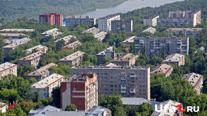 С молотка уйдут квартиры должников в Башкирии