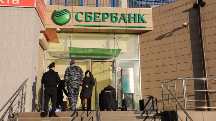 «На лице могли остаться порезы»: опубликовано видео взрыва в волгоградском Сбербанке