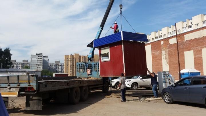 В Железнодорожном районе Самары демонтировали незаконную автостоянку
