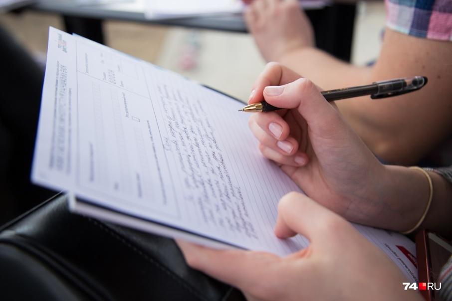 Текст для«Тотального диктанта» подготовил писатель Павел Басинский