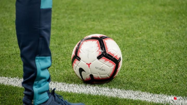 Минимущества хочет через суд взыскать с ФК «Ростов» более 1,2 миллиона рублей