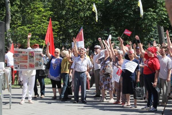 По оценке организаторов, прошлый митинг посетили 5000–7000 человек