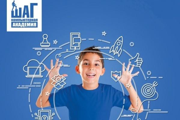 Не все станут впоследствии IT-шниками, но обучение в «Шаге» поможет развить интеллектуальный потенциал