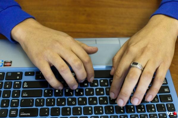 Персональные данные клиентов не оказались в открытом доступе