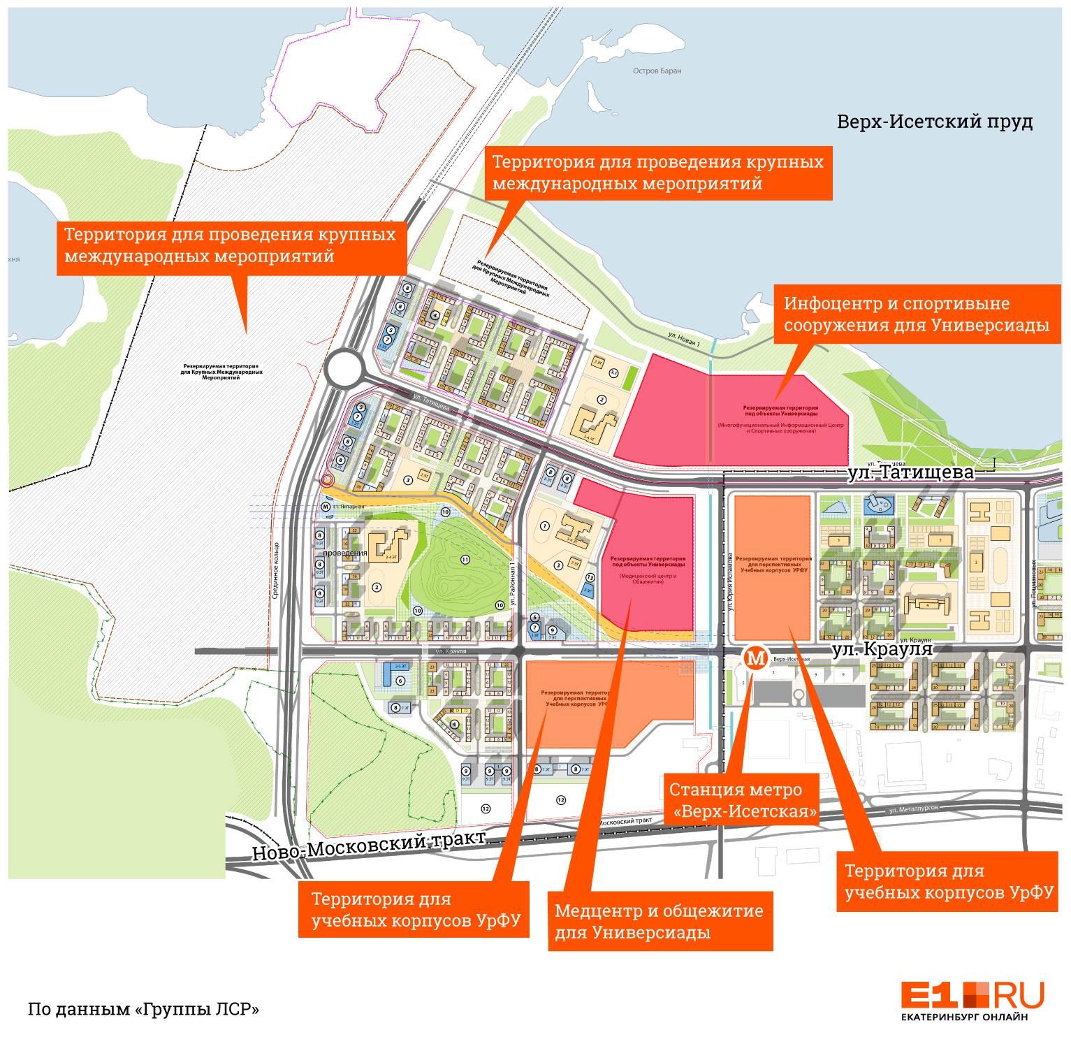 Критикуйте: мэрия вынесла на суд екатеринбуржцев проект нового квартала на ВИЗе с метро и набережной
