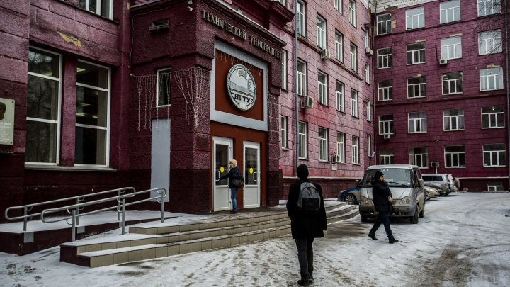 Студентам новосибирского вуза показали его новый логотип — на нём написано NETI