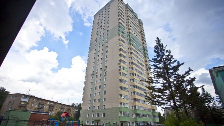 Рекордный август: новосибирцы взяли за месяц больше 8 тысяч ипотек
