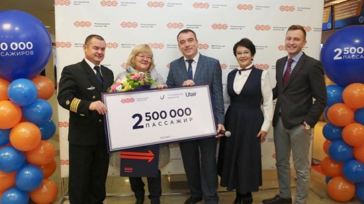 Юбилейному пассажиру аэропорта Уфа подарили билет в любую точку мира