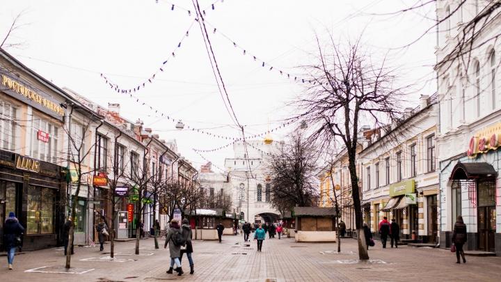 На троечку: Ярославль попал в рейтинг городов России по качеству жизни