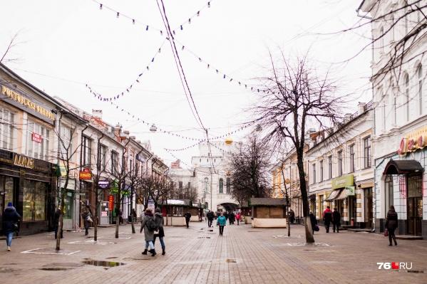 Ярославль попал в серединку рейтинга