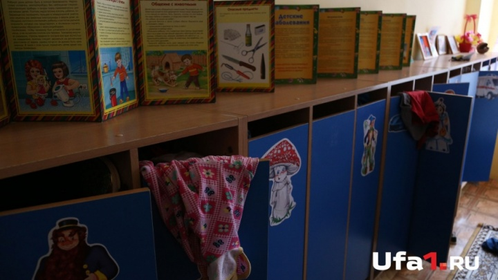 В Башкирии детей выгоняли в раздевалку во время платных кружков