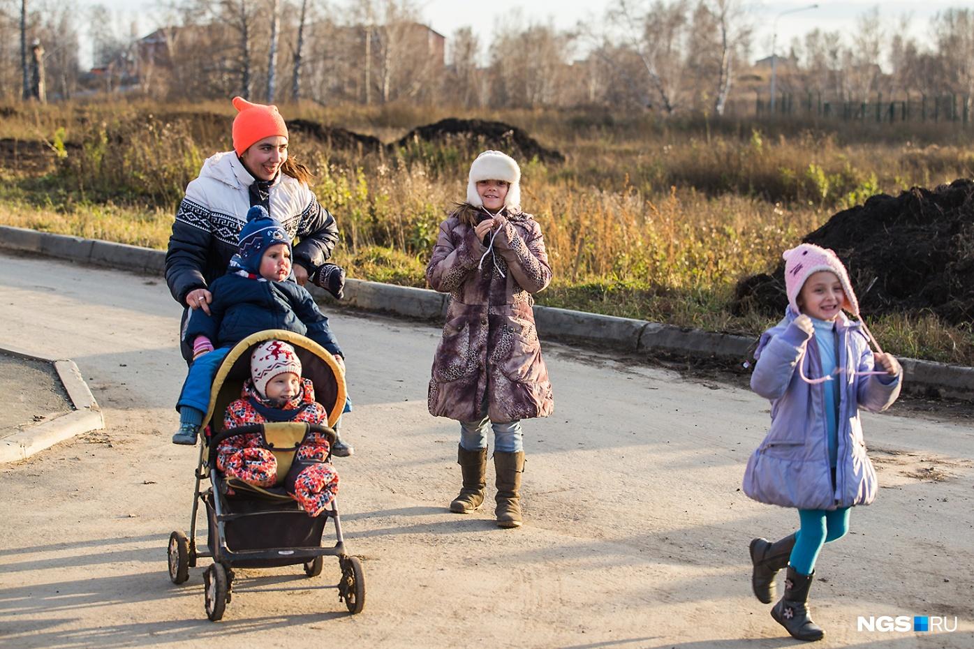 В каждом регионе у многодетных семей свои права и льготы