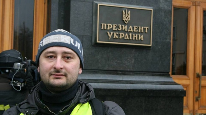 Руководил боевиками из Ростова: украинского бизнесмена признали виновным в покушении на Бабченко