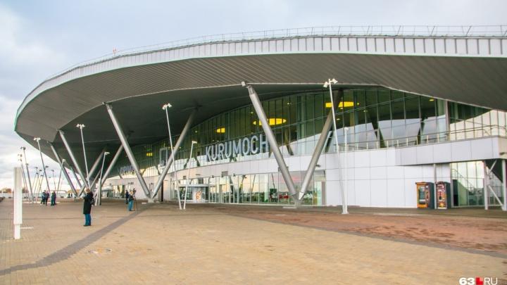 В Самаре выбрали 10 вариантов второго имени аэропорта Курумоч