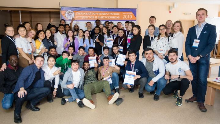 URAL FEST: в ЮУрГУ состоялся форум иностранных студентов и выпускников