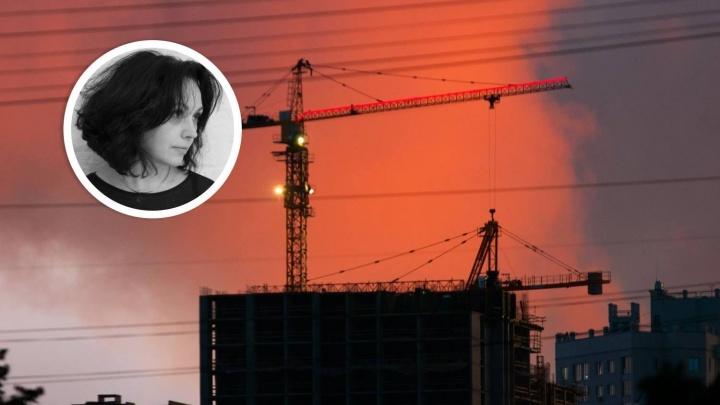 «Нет продуманного подхода»: московский архитектор — о новых стройках в Екатеринбурге