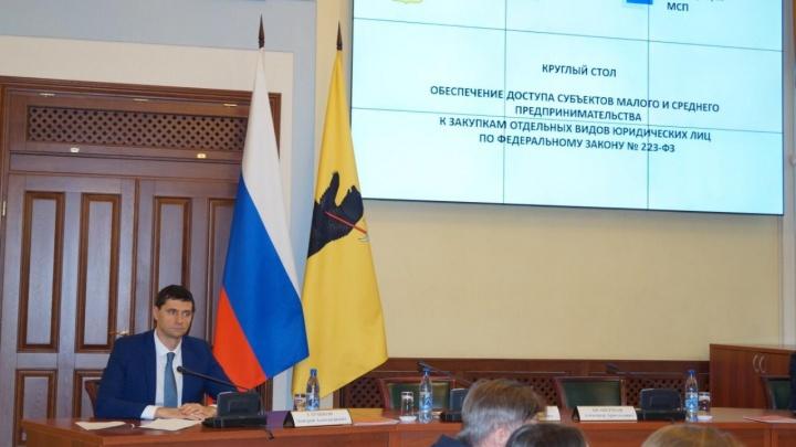 «ТНС энерго Ярославль» заключило 226 договоров с субъектами малого и среднего бизнеса
