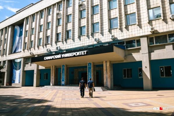 Самый высокий показатель для Самарской области — 55-е место
