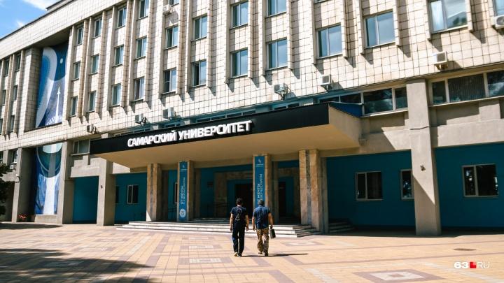 Самарские университеты вошли в сотню лучших вузов России