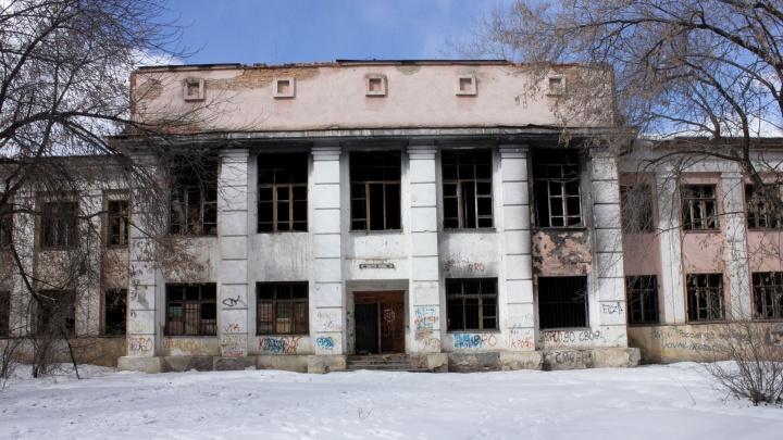 В Екатеринбурге ради 18-этажки снесут Дом детского творчества