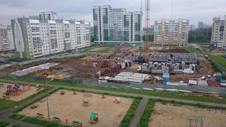 Дубровский запретил стройку дома в «Парковом-2» по просьбе жителей