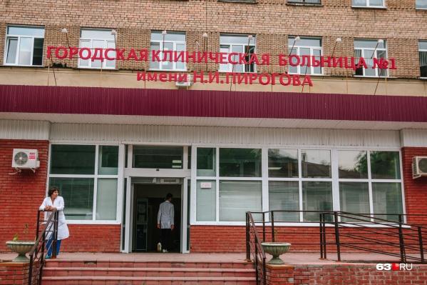 Следователи в очередной раз наведались в Пироговку