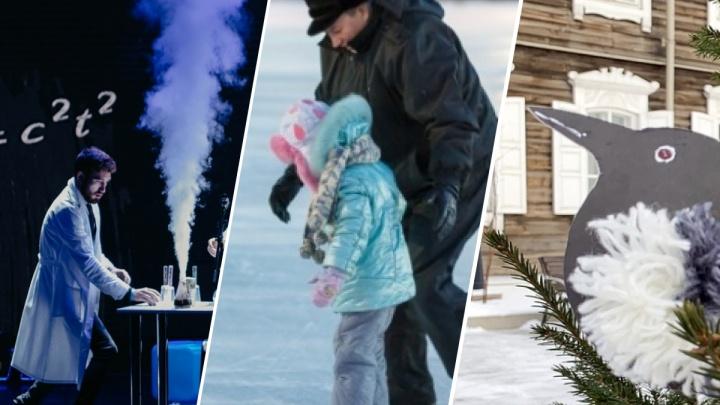 «Чем заняться в свободное время?»: топ-8 интересных событий на всю неделю в Красноярске