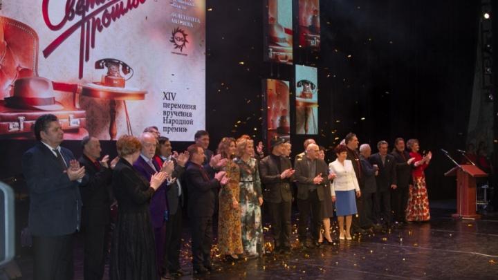 Шоу стилистов и песни о Челябинске: премию «Светлое прошлое» вручили восьми лауреатам