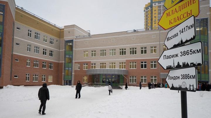 Игорь Мороков потребовал признать незаконным зачисление детей с временной пропиской в 1-е классы