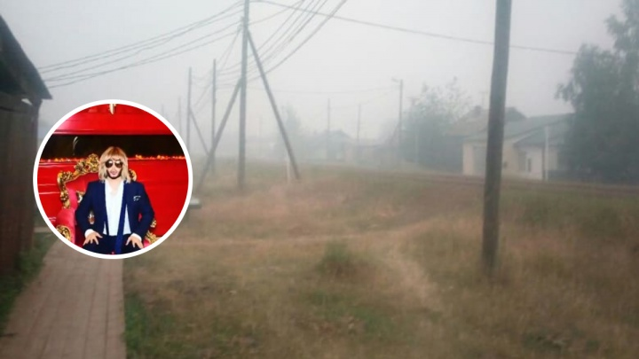 Сергей Зверев присоединился к числу звезд, требующих потушить пожары в Сибири