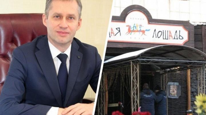 Глава района Екатеринбурга следил за пожарами в Перми во время «Хромой лошади», но этого в его биографии нет