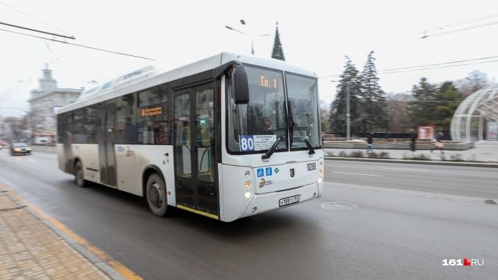 В 2020 году в ростовских автобусах появится бесплатный WI-FI