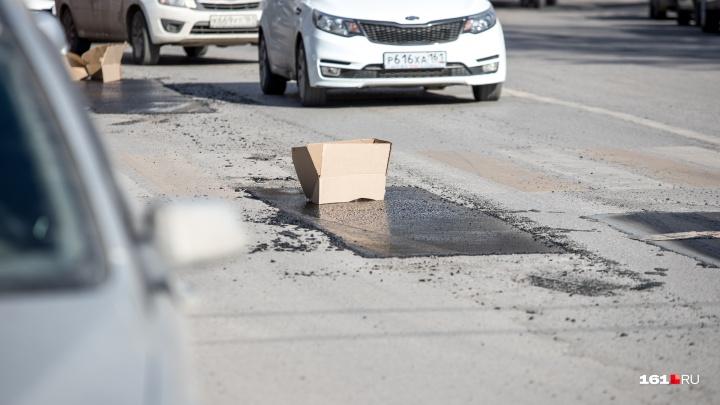В Ростове ограничат движение в центре на Мечникова, Еременко и Красноармейской