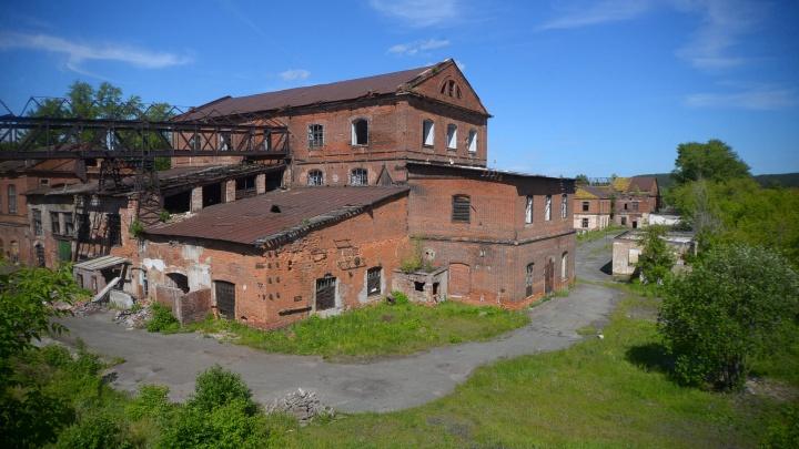 Собственник старинного завода в Сысерти готов продать его областным властям за 45 миллионов