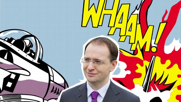 Для тех, кто плохо умеет читать? Ответ журналиста 29.RU Мединскому, почему комиксы — не «убожество»