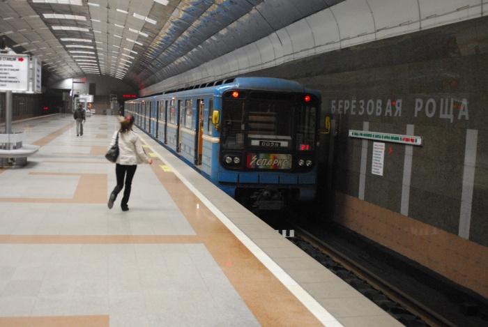 Инцидент произошёл на станции метро «Берёзовая роща»