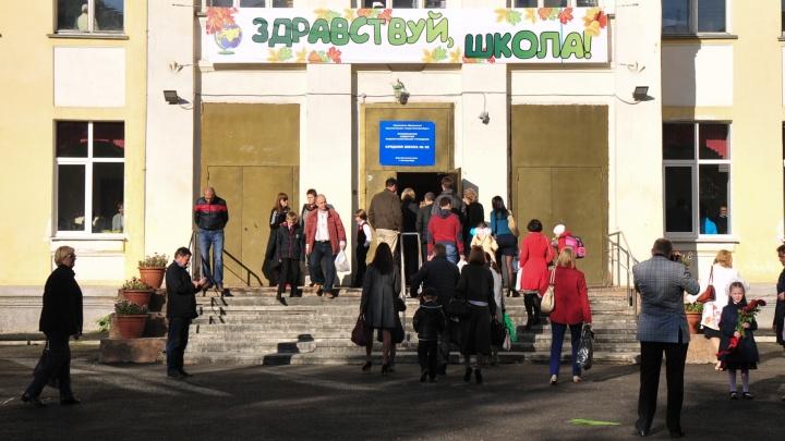 На одежду - 7 тысяч: Яндекс посчитал, сколько потратили екатеринбуржцы на подготовку к школе