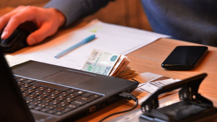 Свердловчане задолжали по налогам на имущество 2,5 миллиарда рублей