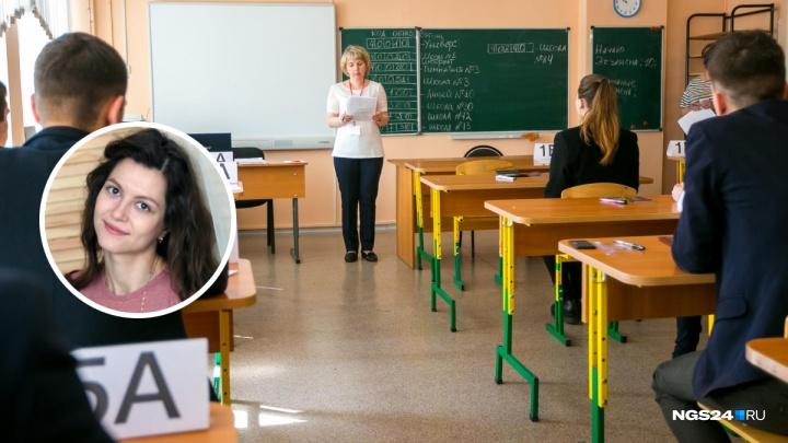 На сколько баллов взрослый напишет ЕГЭ по русскому? Проверяет журналист NGS24