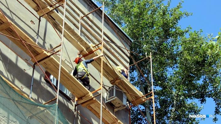 Ремонт фасадов в Омске: кто будет платить за электроэнергию для строителей?