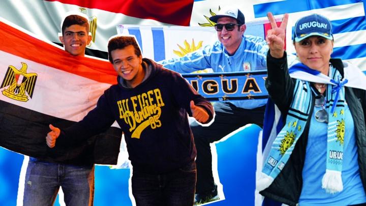 Гуляем с египтянами и уругвайцами по центру Екатеринбурга в прямом эфире